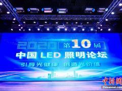 欧普照明加大技术创新 推进LED照明产业智慧升级