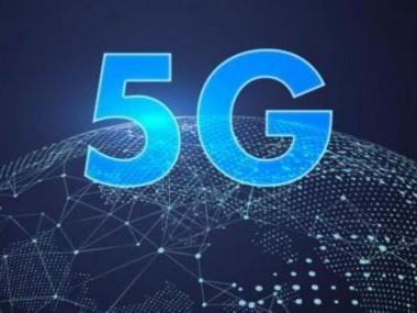 工信部:我国已建成5G基站近70万个 终端连接数超1.8亿