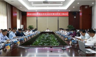 深汕合作區:統籌推進經濟社會發展和生態環境保護