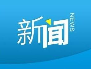 最高奖20万!惠州博罗真金白银扶持工程技术研究中心发展