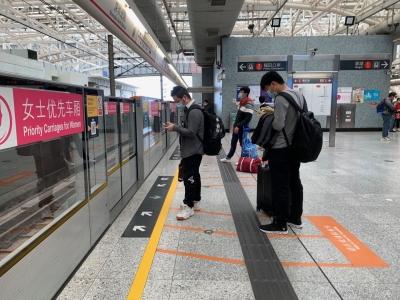 深圳人均地下空间综合利用率全国第二