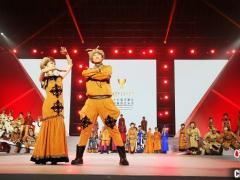 第十七届内蒙古服装服饰艺术节开幕