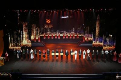 """福田首次设立""""红树林奖""""!30个先进集体和60位先进个人获奖"""