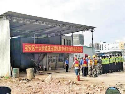 福永街道清拆占用农业用地违建