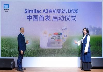 雅培Similac A2 有机婴幼儿配方奶粉跨境首发