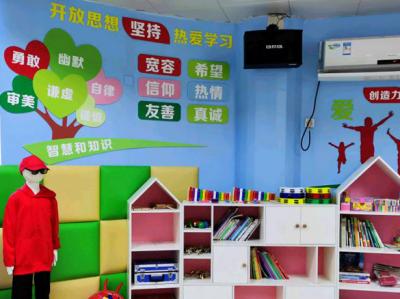 发挥融合教育的力量 福田区团委携手彩田学校打造特殊儿童融合教室