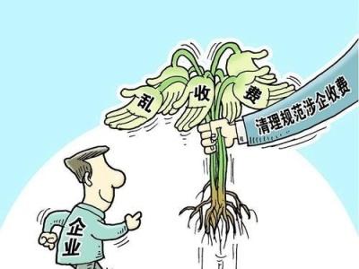 深圳规范行业协会商会收费,不得强制参加会议培训评比等收费活动