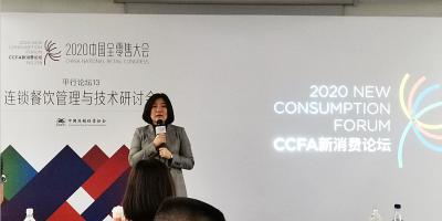 CCFA携手奈雪的茶发起新茶饮委员会 共建行业标准