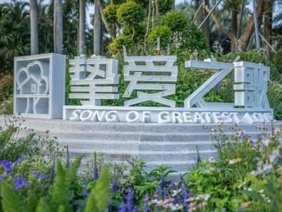 """罗湖建儿童友好型主题花园""""挚爱之歌""""参展""""2020深圳市簕杜鹃花展"""""""