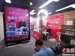 上海外高桥海外优选商品直播基地落成 助海外商品登陆中国市场