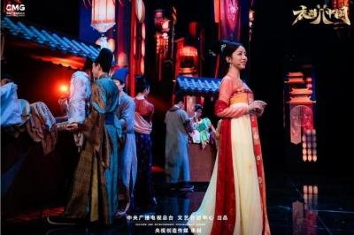 央视《衣尚中国》播出:以服饰为题,聚焦服饰之美