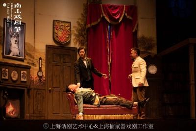 开辟城市戏剧文化新天地,2020南山戏剧节开幕
