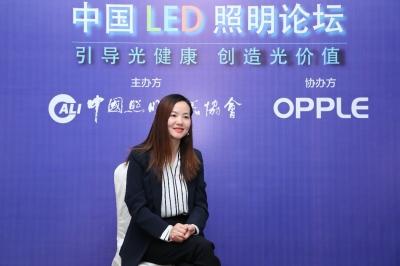 欧普照明亮相第十届中国LED照明论坛,创新引领行业未来发展