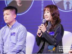 不一样的关爱润宠世家品牌敲开2020中国企业家博鳌论坛大门