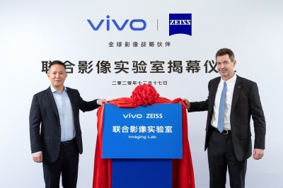 vivo宣布与蔡司开启全球影像战略合作