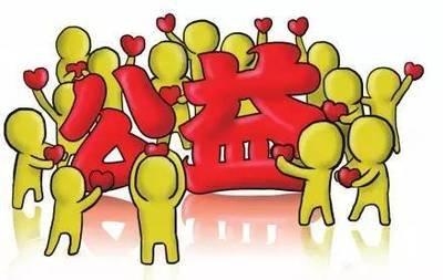 """2020""""南粵慈善,公益同行""""活動12月16日在穗舉行 將為六大公益項目籌款"""