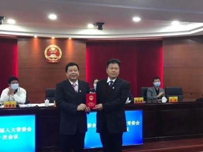 譚圣鉗、鄧繼賢任江門市新會區人民政府副區長
