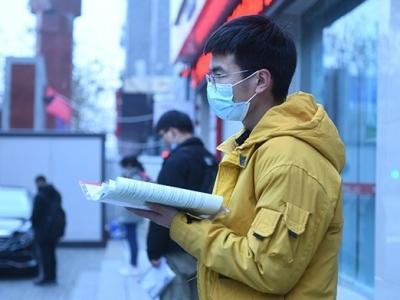 疫情之下的考研季:超半数考生为提升自己,专业硕士比例明显上升