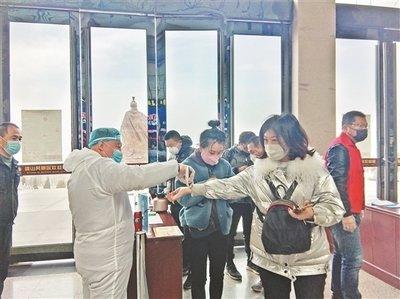综合消息:中国内地中风险地区增至21个 新冠肺炎血清流行病学调查完成
