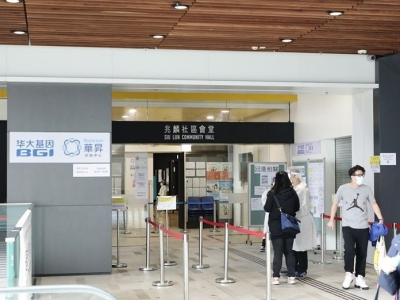 香港新增确诊病例70例,其中本地感染病例69例