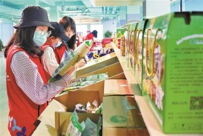 寶安:扶貧農產品在航城熱賣