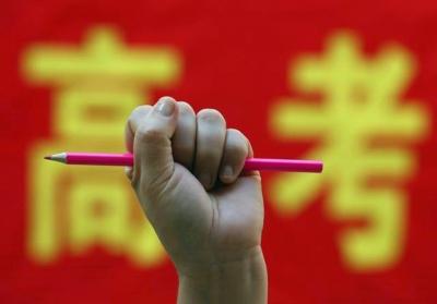 广东省2021年普通高考美术、书法和广播电视编导术科统考顺利结束