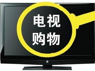 广电总局清查整治电视购物频道,23档收藏类节目涉违规停播