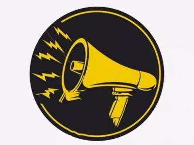 极速真探|小区幼儿园广播扰民,罗湖区教育局:已通知降低音量