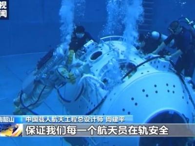 中国载人航天工程总设计师:我国空间站核心舱明年春季将发射