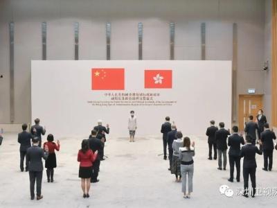 香港特区政府12位副局长及14位政治助理宣誓拥护香港基本法