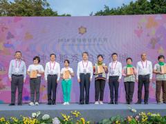 2020深圳簕杜鹃花展开幕 刘庆生常务副市长出席启动仪式