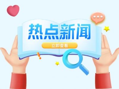 中科院院士方复全:建设国际一流、有重要影响的顶尖数学中心,是我的深圳梦想