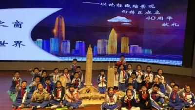 这些小学生搭造地标建筑模型,为特区生日献礼