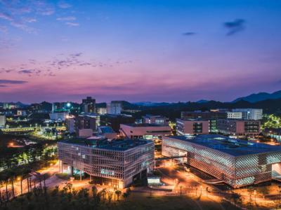 南方科技大学举行建校十周年庆祝大会