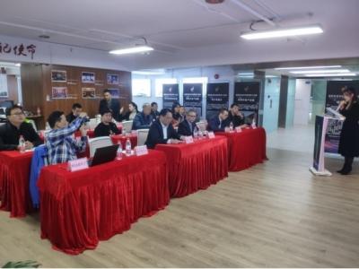 """青岛市城阳区城阳街道推介会在深圳""""阳光客厅""""举办"""