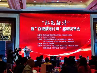 """红色精神城市聚集深圳,""""红色融湾""""启动!"""