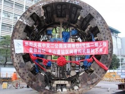 厚積薄發 再掀新篇!深圳地鐵8號線二期一工區又傳新動態