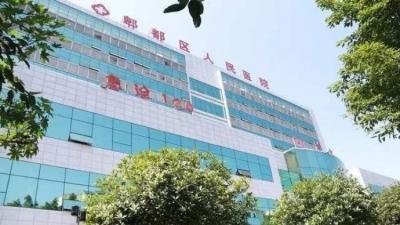 成都郫都区人民医院明起恢复正常诊疗