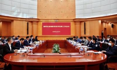 深圳四区率先打响学位攻坚战,至2025年预计新增学位38.89万个