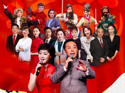 家门口享受国粹盛宴!福田区第三届京剧艺术节来了
