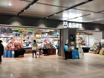 盒马深圳开出第23家门店 数量仅次上海北京