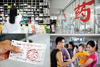 减少缴费次数!深圳启动中医医疗服务打包收费试点