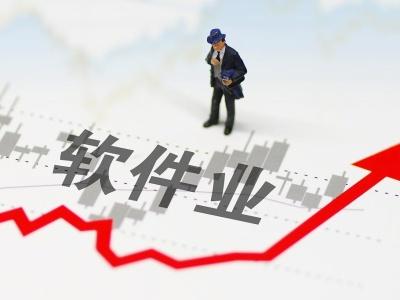 深圳软件产业逆势增长!今年前11个月软件业务收入同比增长13.1%