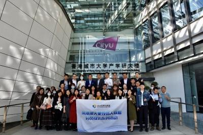 深港澳天使投资人联盟会员走进香港高校深圳研究院