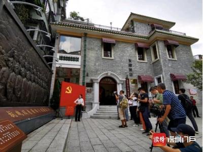 东湖旅店入选2020全国革命文物保护利用十佳案例,为广东唯一入围项目