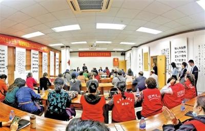 銀發學子喜開學 師生共圓夕陽夢 西鄉街道長青老齡大學正式啟用