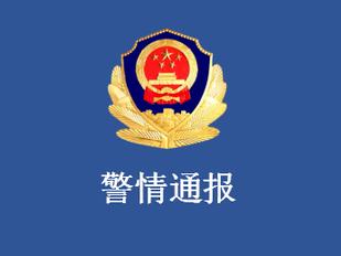 广东茂名一高校男生朝三女生泼化学物质,警方:已控制犯罪嫌疑人