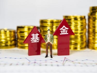 近两年回报238%,何杰管理前海联合泓鑫居同类前1%