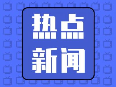 众里创新社区·兴东获评省级科技企业孵化器、宝安区科技桃花源