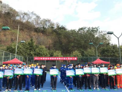 深圳举行传染病消毒应急队选拔大赛,将组建消毒应急队